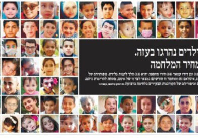 Israeli Newspaper Publishes On Front Page Images Of Dead Palestinian Children