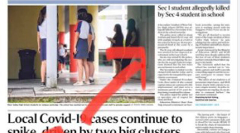 Newspaper Apologises For Running Advert With Axe Logo On Same Page As Student Axe Murder